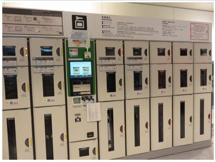 Narita Airport Luggage Storage