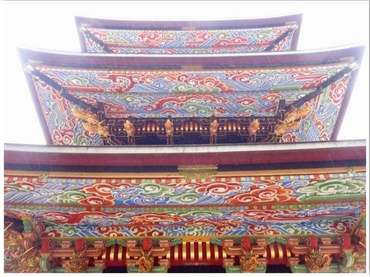 Naritasan Temple Pagoda Japan